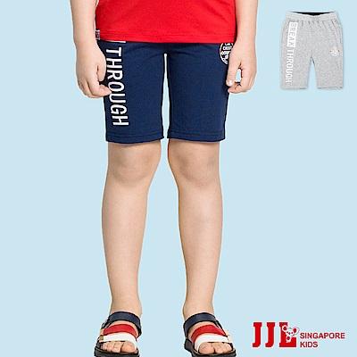 JJLKIDS 素色英字燙印五分休閒棉褲(2色)