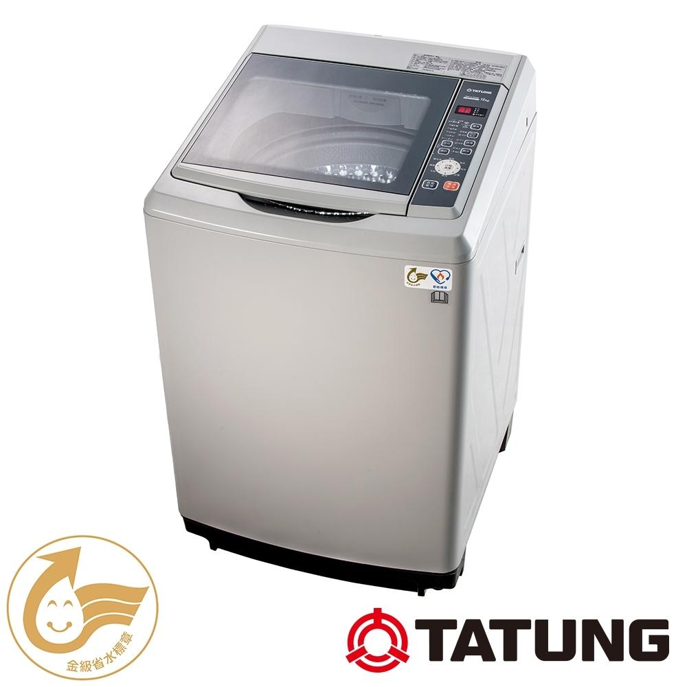 TATUNG大同 變頻洗衣機15KG (TAW-A150NS)