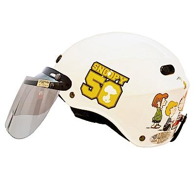 史奴比SNOOPY雪帽SY4(白色)