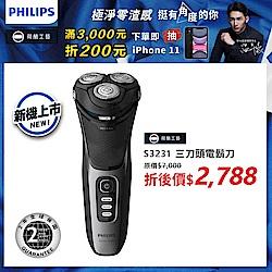 [結帳折200]【Philips 飛利浦】5D三刀頭電鬍刀/刮鬍刀