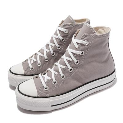 Converse 休閒鞋 All Star Lift HI 運動 女鞋 基本款 厚底 增高 帆布鞋 球鞋穿搭 灰 白 572083C