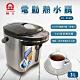 晶工牌3.0L電動熱水瓶 JK-3530 product thumbnail 1