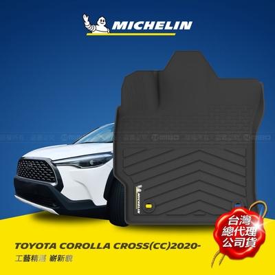 MICHELIN 米其林 全包式立體腳踏墊 豐田 TOYOTA COROLLA CROSS (CC) 2020年~ (黑色)