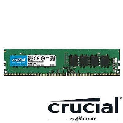 Micron Crucial DDR4 3200/8G RAM 桌上型記憶體(原生3200顆粒) (相容於新舊版CPU)