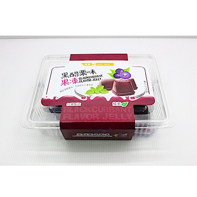 厚毅 黑醋栗味果凍(13入/盒)