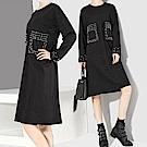 低調奢華立體釘珠衛衣洋裝-(黑色)Andstyle