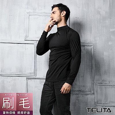男內衣 長袖刷毛保暖衫 黑色  TELITA