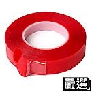 日本嚴選 透明雙面無痕強力膠條(加寬款4入)