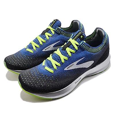 Brooks 慢跑鞋 Levitate 2 運動 男鞋