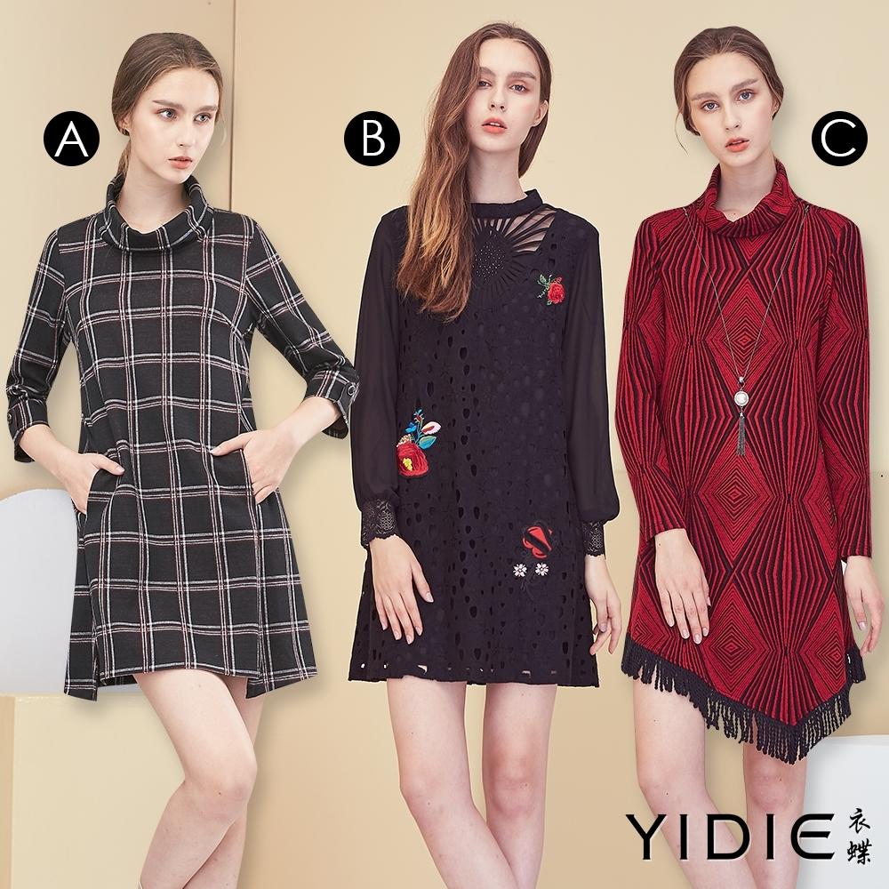 YIDIE衣蝶  幾何圖形造型短洋裝-三款任選