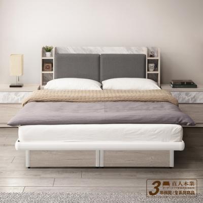 直人木業-SILVER 白橡木 5尺掀床組