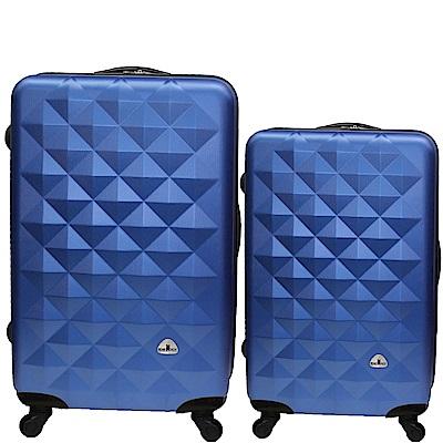 Bear Box 立體菱格晶鑽系列經典二件組28吋24吋 輕硬殼旅行箱行李箱-騎士藍