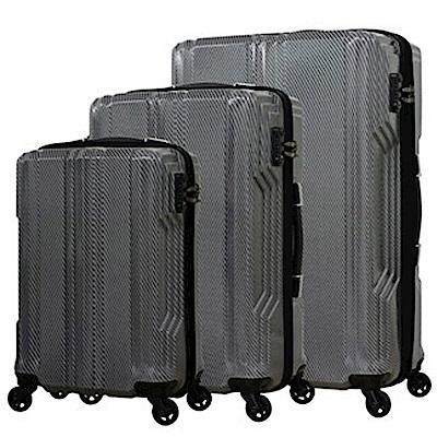 日本 LEGEND WALKER  5603  PC FIBER 三合一行李箱 碳纖灰