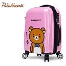 Rilakkuma拉拉熊 桃氣小熊 20吋超輕量鏡面行李箱