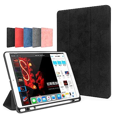 iPad mini5 2019 7.9吋 商務帆布皮套 智慧休眠 內置筆槽 保護套