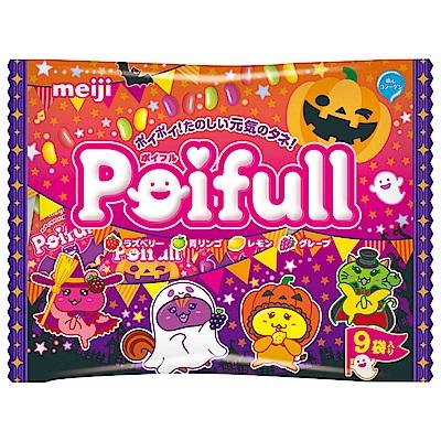 明治 Poifull軟糖家庭號-萬聖節版(126g)