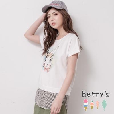betty's貝蒂思 圓領拼接條紋前印兔子T-shirt(白色)