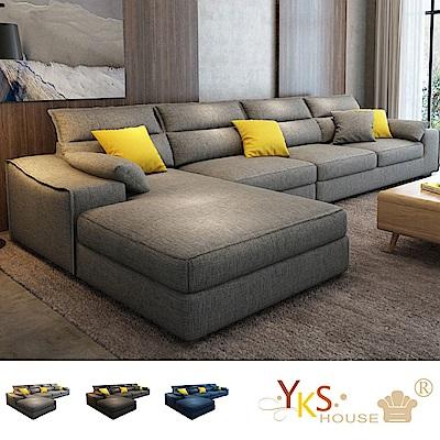YKS-葛瑞絲L型布沙發-獨立筒版(三色可選)