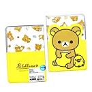 卡娜赫拉的小動物/拉拉熊-造型護照套-2入 混色混款銷售隨機出貨