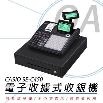 卡西歐 CASIO SE-C450 智慧型電子收據式收銀機