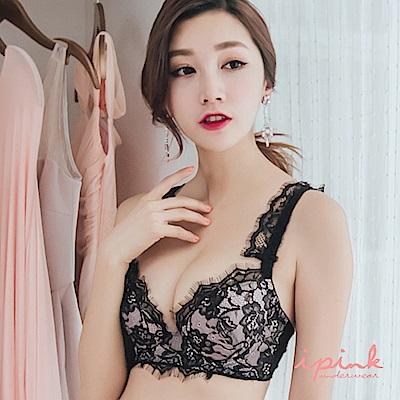 i PINK 大罩杯內衣 寵愛之名 獨家睫毛蕾絲70B-90H(黑粉)