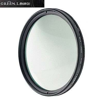 GREEN.L 16層多層鍍膜MC-CPL偏光鏡67mm偏光鏡(超薄框;防水抗污)圓型環形