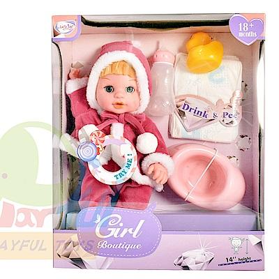 Playful Toys 頑玩具 14吋噓噓娃娃