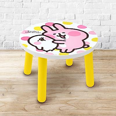 Kanahei 卡娜赫拉 相親相愛 矮凳 椅子 和室椅 兒童椅