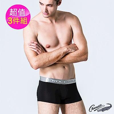 Crocodile鱷魚超彈性低腰平口褲 黑色3件組