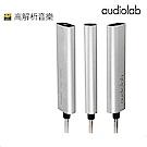 Audiolab P-DAC 微型耳機擴大器