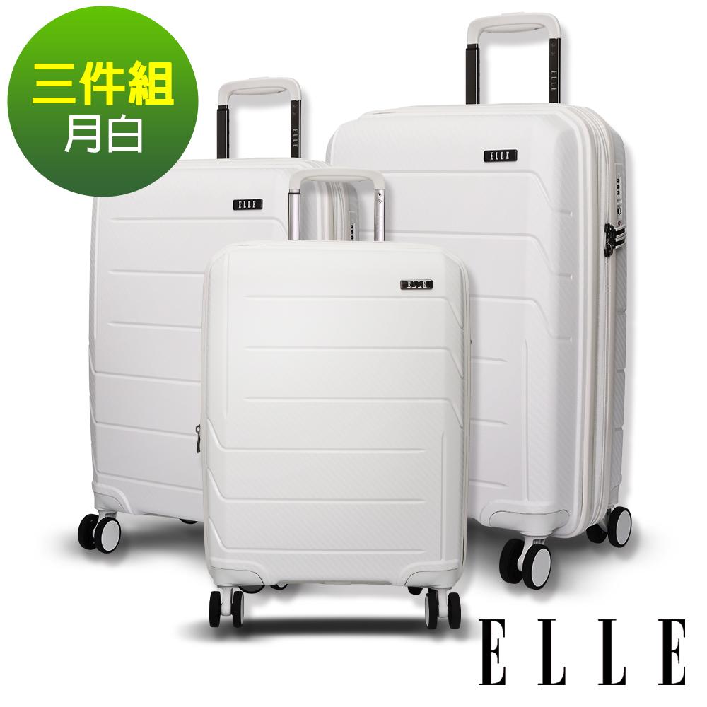 ELLE 鏡花水月系列-20+24+28吋特級極輕防刮PP材質行李箱-月白 EL31210