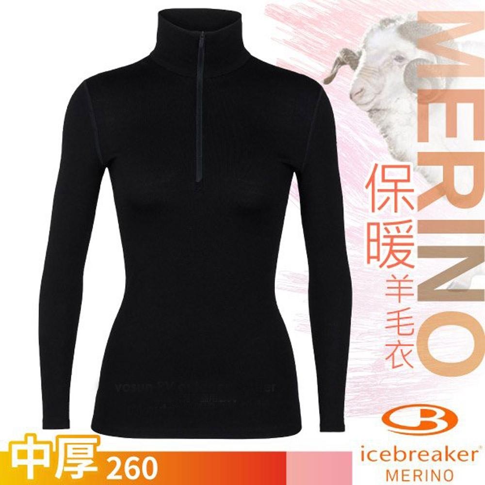 Icebreaker 女 260 Tech 美麗諾羊毛中厚款半開襟長袖上衣_黑