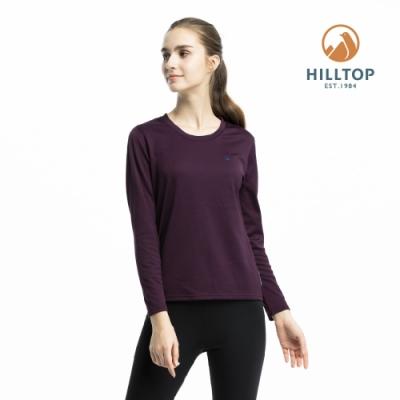 【hilltop山頂鳥】女款TORAY保暖吸濕快乾圓領衛生衣H56F81霸氣紫
