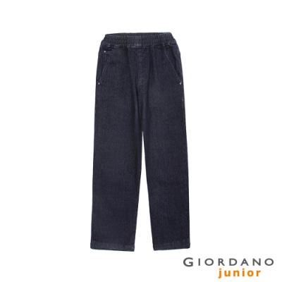 GIORDANO 童裝鬆緊腰丹寧牛仔褲-78 原藍