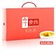享食尚滴雞精6入( 45ml/入) product thumbnail 1