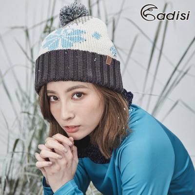 ADISI Primaloft造型雙層保暖帽 AS18092【水藍】