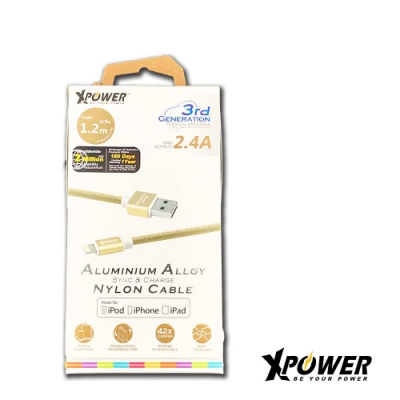 Xpower 第三代 1.2m 鋁合金尼龍 Lightning USB 充電傳輸線-金