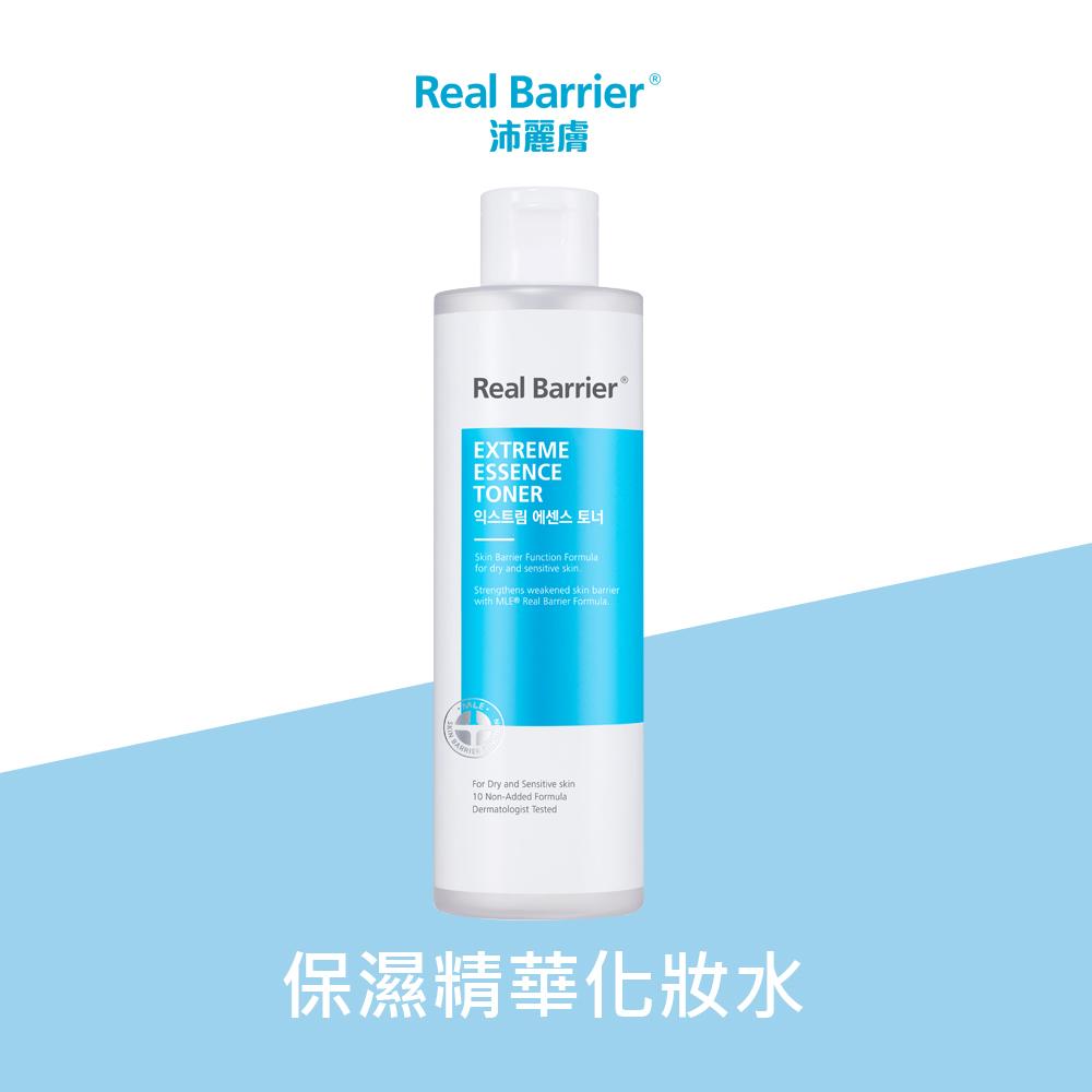 Real Barrier沛麗膚 屏護保濕精華化妝水(190m) 最低效期:2021/03/12