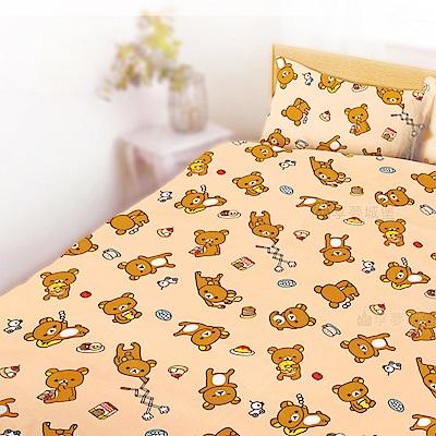 享夢城堡 單人床包雙人兩用被套三件組-拉拉熊Rilakkuma 吃點心-米黃