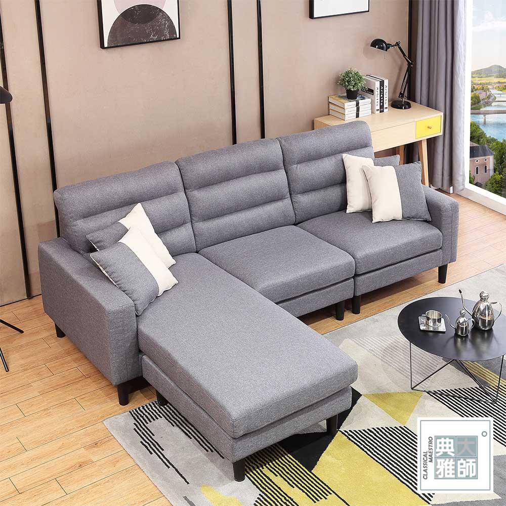 多瓦娜-辛亞時尚L型沙發