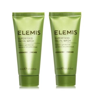 ELEMIS 超能量活顏平衡潔顏乳30mlX2