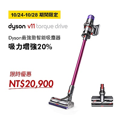 dyson 戴森 SV14 V11 Torque手持無線吸塵器(新款高扭矩吸頭) 限時下殺