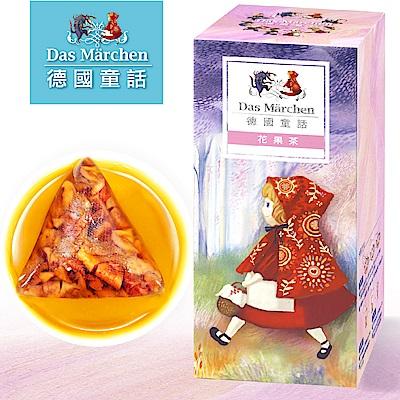 德國童話 香甜蘋果茶(5gx15入)