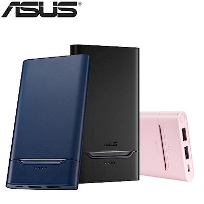 華碩ASUS ZenPower 10000 Quick Charge 3.0 行動電源-快