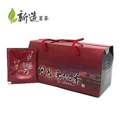 【新造茗茶】精選日月潭紅玉紅茶極品袋茶包 (30入/盒)