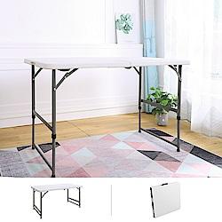 Amos 手提折疊升降餐桌