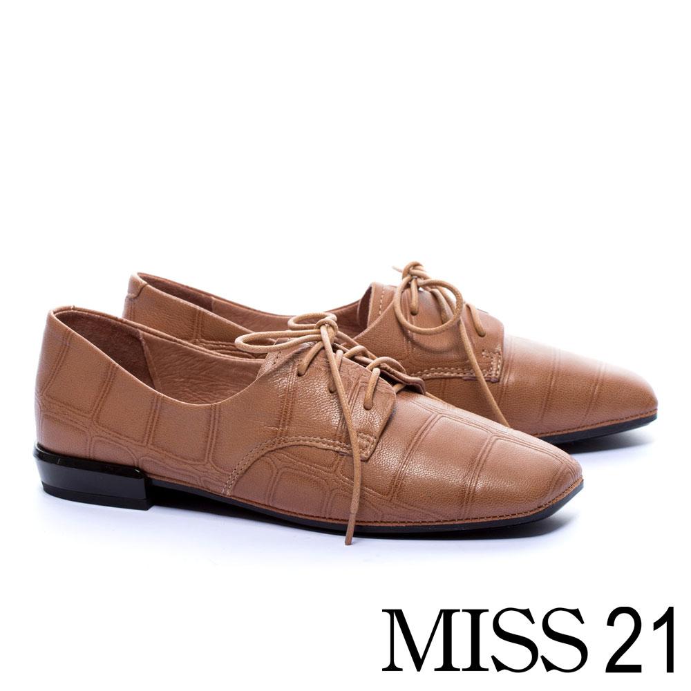 低跟鞋 MISS 21 經典英倫鱷魚壓紋羊皮紳士牛津低跟鞋-米