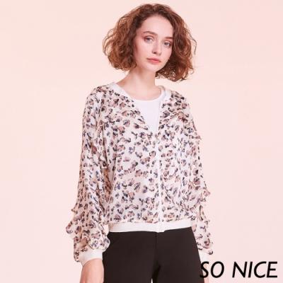 SO NICE率性花朵豹紋造型外套
