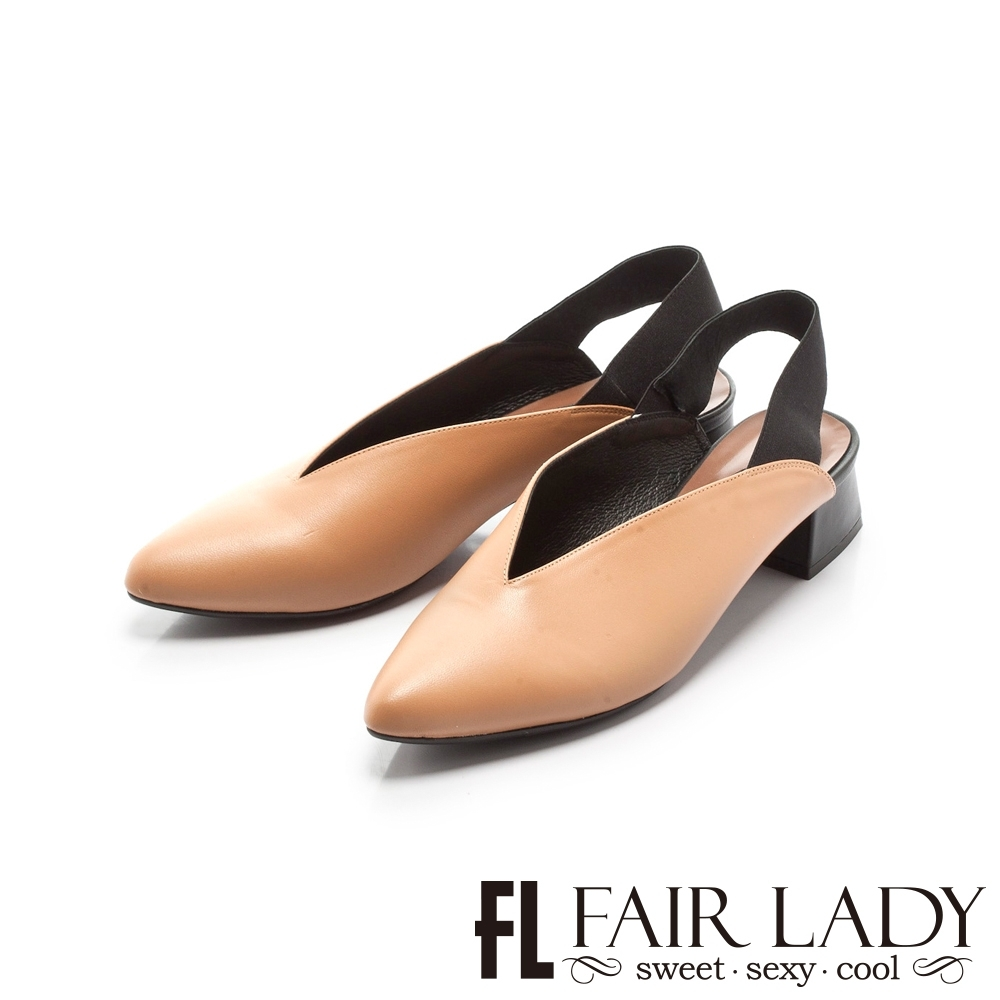 Fair Lady優雅小姐Miss ElegantV型鞋口後拉帶尖頭低跟鞋 蜜橙