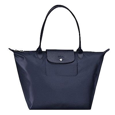 Longchamp 厚質尼龍長把手提肩背包(大款/黑夜藍)